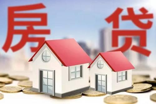 5、多地下调首套房贷利率,给刚需购房者直接实惠。