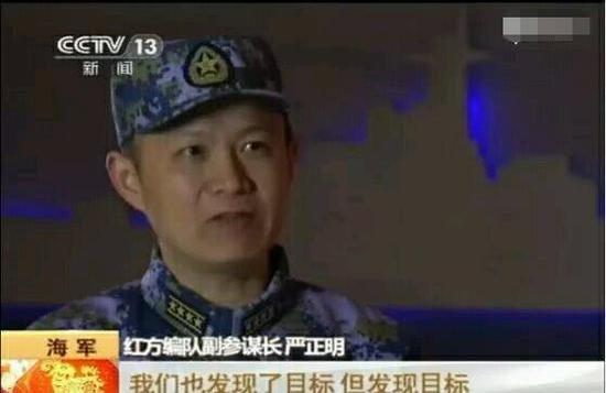 """图片:新。闻报。道中透露了""""哈尔滨""""舰""""击沉""""了""""郑州""""舰。"""