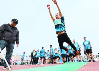 市民体育锻炼标准大赛开赛