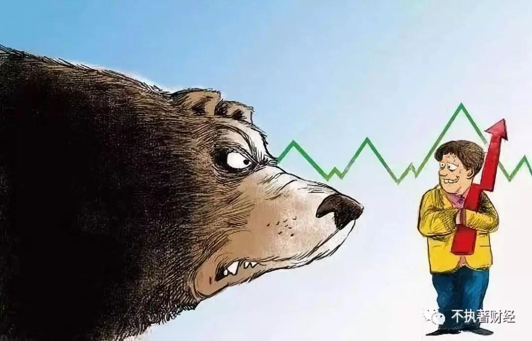 A股大底有哪些特征?股市见底了吗?