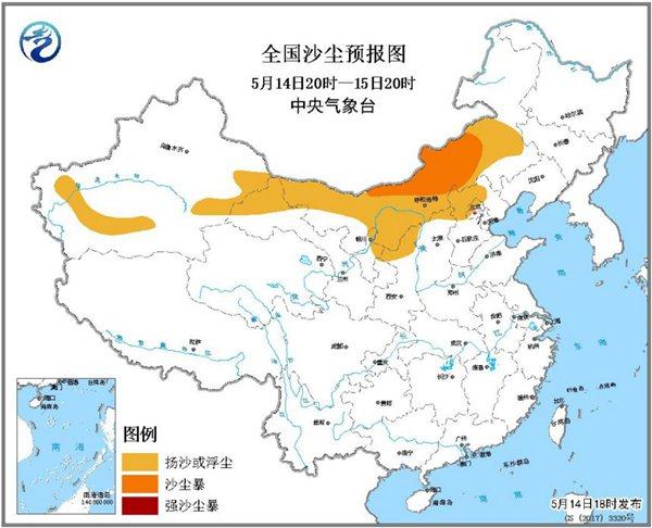 沙尘暴蓝色预警!内蒙古中部局地有强沙尘暴