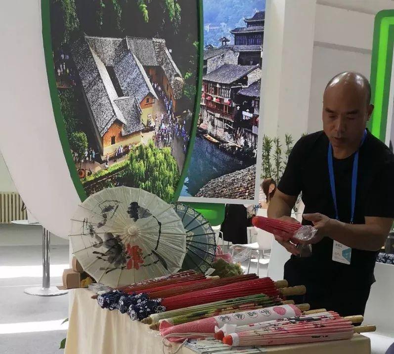 湘潭文化旅游产品亮相亚洲文化旅游展