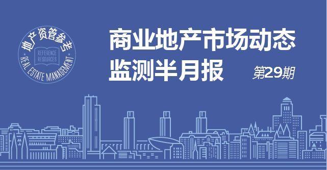 http://www.house31.com/tudiguanzhu/14535.html