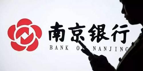 2019年2月19日,一则有关南京银行多人因债市案件被查的消息在市场中流传。