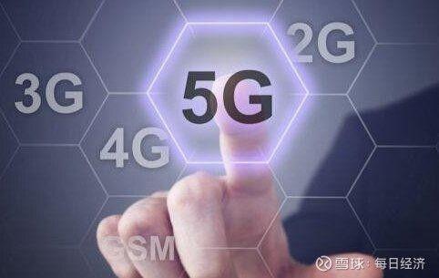 主题公园未来将进入5G智慧智能化,华侨城集团与合作伙伴技术深度合作已开启