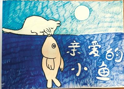 六年级绘本制作图片