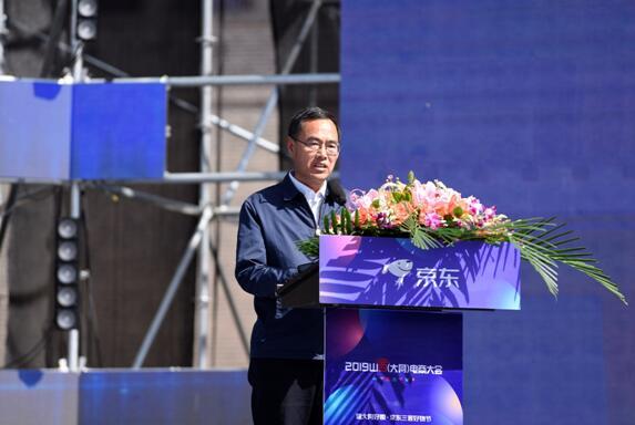 图三:山西省商务厅副厅长赵贵全发表讲话
