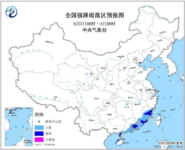 暴雨蓝色预警:江西福建广东云南海南等地有大到暴雨