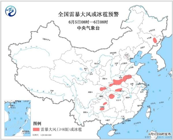 强对流天气蓝色预警 河南广东等9省市区有短时强降水