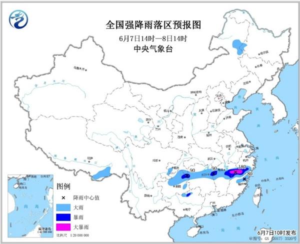 暴雨黄色预警!江西浙江等地部分地区将有大暴雨