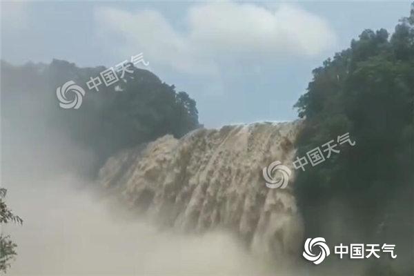 贵州持续暴雨黄果树等景区部分关闭 未来仍有强降雨