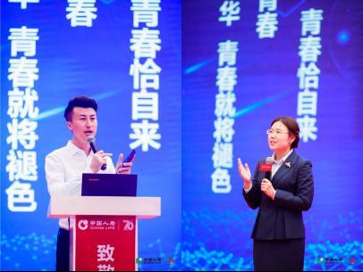 """科技方面的新闻30-""""科技国寿·健康中国""""AI健康机器人重庆盛大启动"""