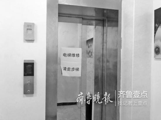 """6月12日,在。梁山县都市118酒店内,仅有的一部电梯被贴上了""""电梯修理请走步梯""""的知照。"""