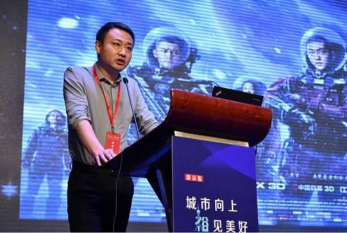 """广泽企业管理集团有限公司副总裁陈文龙在。会上发外""""打造京津冀数字内容产业圈""""的演讲。"""
