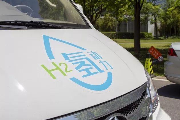 车市周周评 | 5月新能源汽车销量踩刹车 挪威加氢站爆炸背后 恒大豪掷超3000亿推进造车梦
