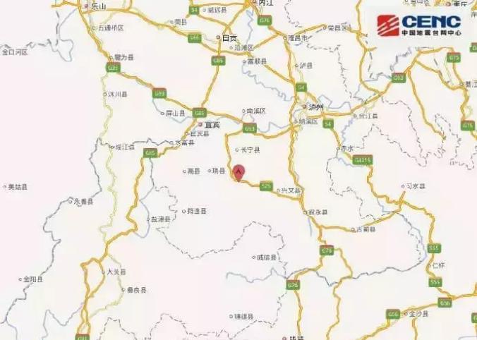 前海人寿推八项应急举措,积极应对四川长宁县6.0级地震