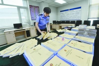 平安北京|中央扫黑除恶第11督导组到大兴调研