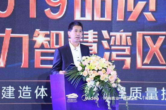 中國建設報社社長王勝軍在致辭