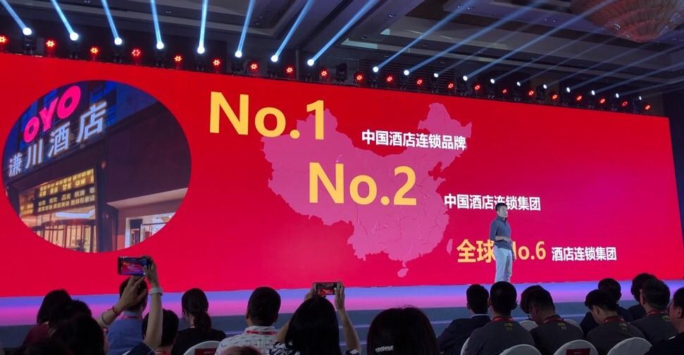 """陆正耀的二号门徒:OYO李维能否玩转""""神州系""""资本游戏?"""