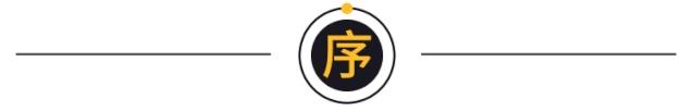 http://www.shangoudaohang.com/jinkou/156720.html