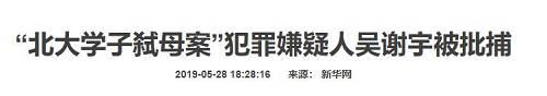 """他舍弃了海淀天价学区房!换一种生活,从此远离中国式""""中年危机"""""""