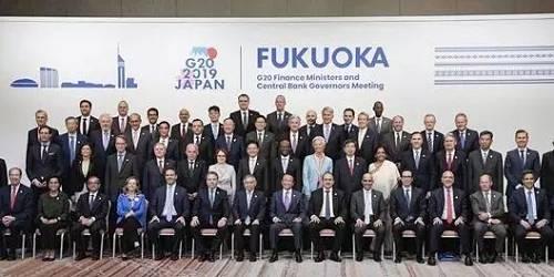 今年6月9日在日本福冈举行的G20财长会议(图片来源:联合早报)