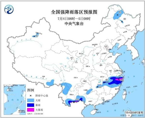 暴雨蓝色预警!广西云南贵州等地有暴雨局地大暴雨