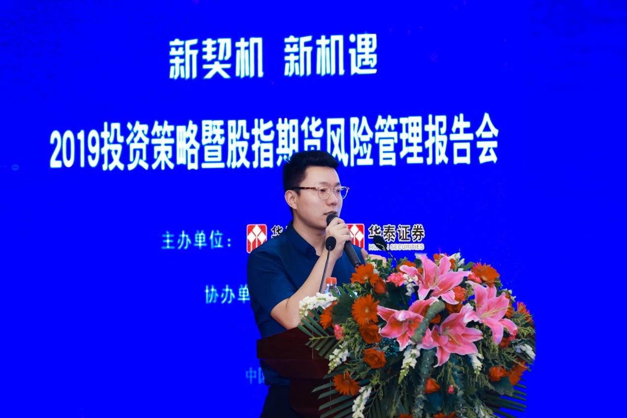 华泰量化研究院研究员张纪珩