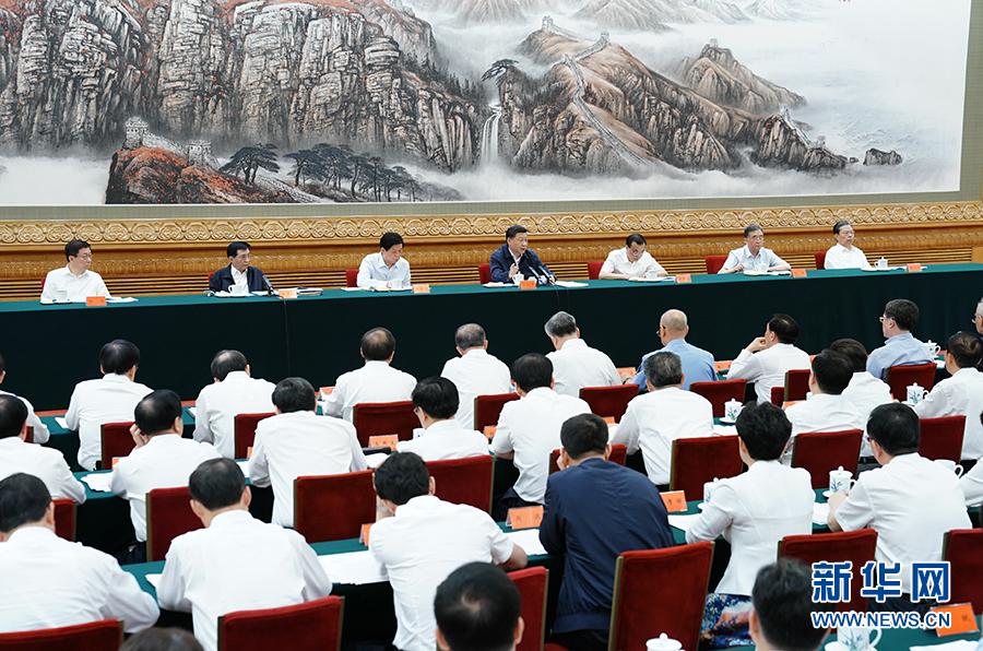 7月5日,中共中央总书记、国家主席、中央军委主席习近平在北京出席深化党和国家机构改革总结会议并发表重要讲话。 新华社记者 王晔 摄
