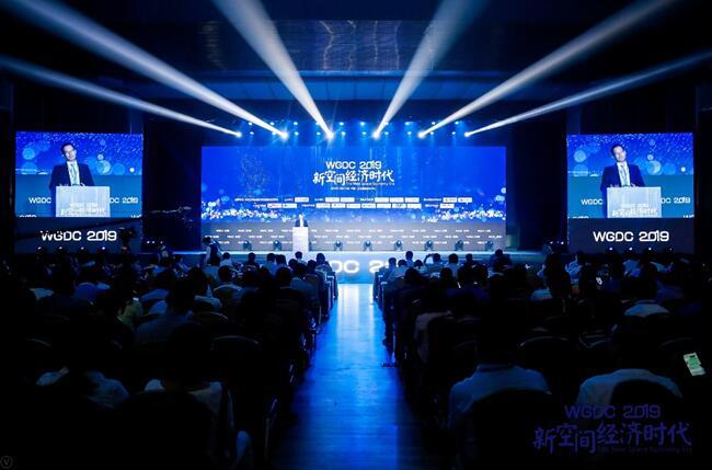 WGDC2019全球地理信息开发者大会成功开幕