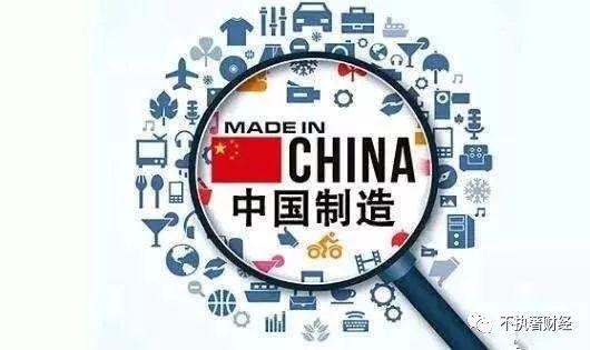俄罗斯工业实力是购买仿真枪被刑拘否已经落后中国?