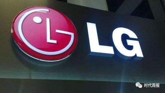 2017年,LG公布第二季度的财报营业收入为2.34亿韩元,同比下降了21%,经营亏损为1.1727亿美元。而2017年发布系列手机在苹果、华为、小米、三星的共同打击下,彻底沦为三流手机。