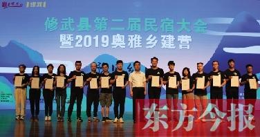http://www.wzxmy.com/wuzhijingji/8016.html