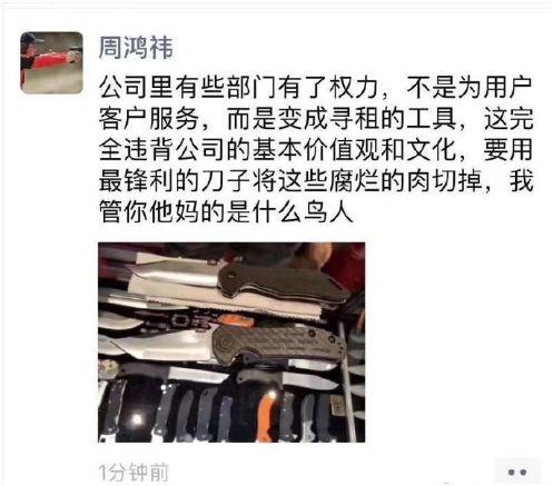"""據公開資料顯示,黃晶畢業於北京大學知識產權學院,自稱知識產權的""""傳教士"""",是曾經賣斷貨的暢銷書《專利凶猛》作者之一。他曾先後就職北大方正、愛國者,還是重慶知識產權學院兼職教授,北京知識產權發展沙龍聯席主席。"""