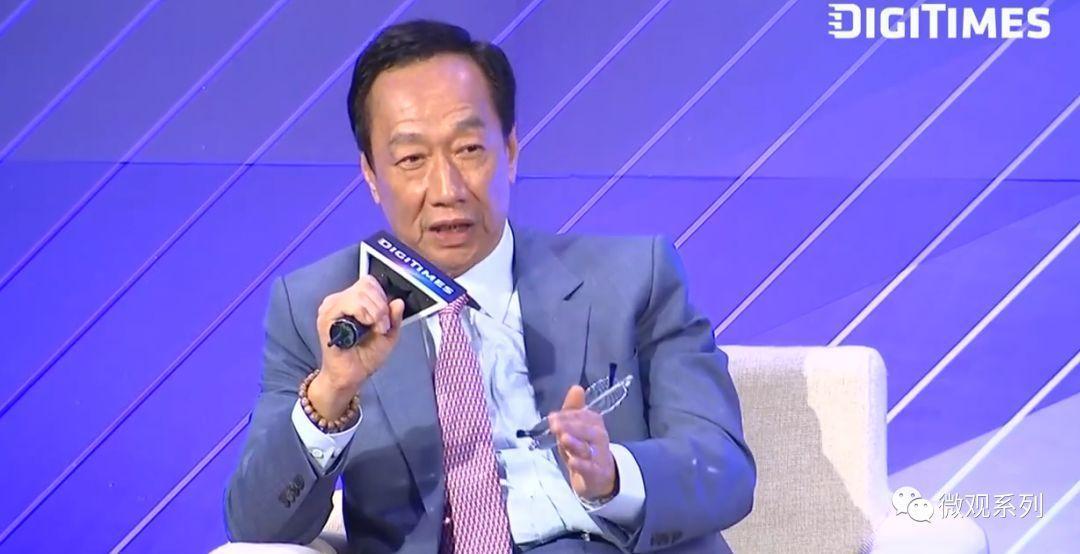 郭台铭:未来世界只会有G2,中国和美国