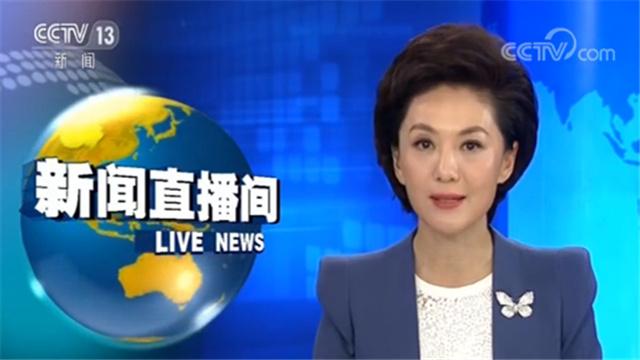 最新消息!贵州毕节疑似瓦斯爆炸事故 7人遇难1人生还