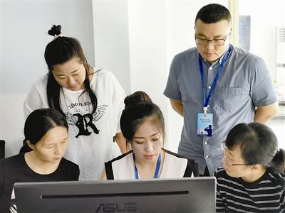 """军嫂论坛吧_""""互联网+""""新模式破解军嫂就业难-新闻频道-和讯网"""