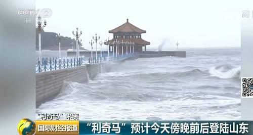 死亡30人!最强台风暴走山东、浙江、江苏…洪水淹到四楼,建筑物冲成碎片…