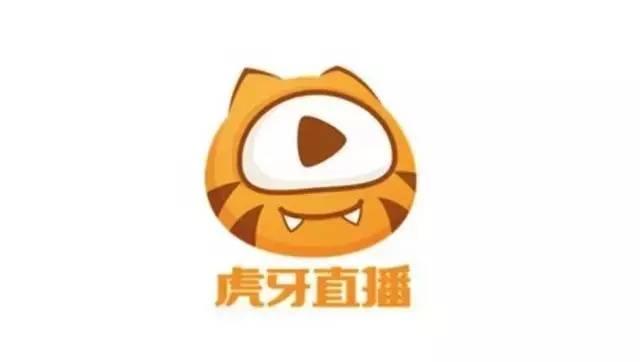 虎牙发布第二季度财报:净收入20.105亿元