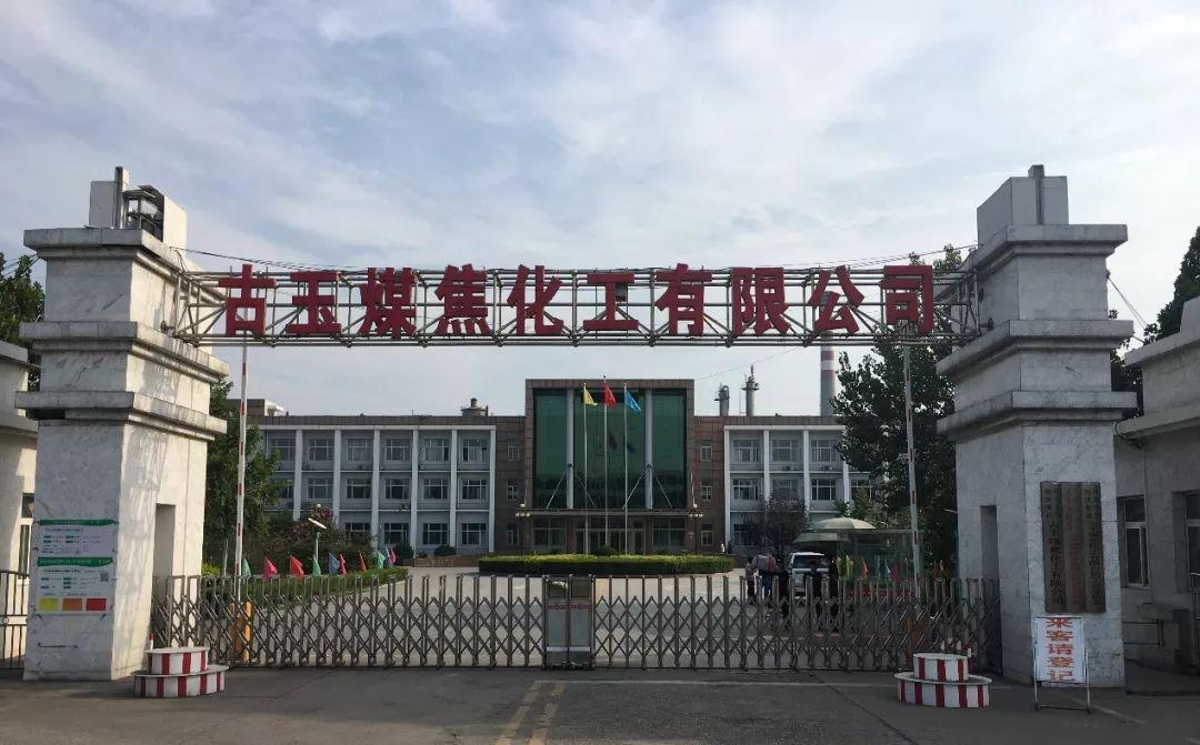 唐山市是中国最大的钢铁生产基地,当地配套的焦化厂家和贸易商也为数众多。唐山市最大焦炭贸易商和生产商之一、唐山百驰商贸集团总经理张宏元表示,目前公司已经按照规模减产,减产幅度在30%左右。