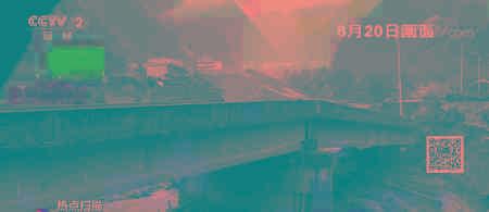 四川!四川!暴雨已致8人遇难23人失联!汶川航拍画面曝光,太揪心…