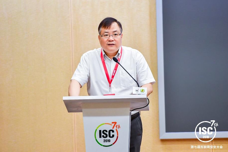 「江西股票配资公司」工业信息安全发展研究中心何小龙:安全是制约工业互联网的短板