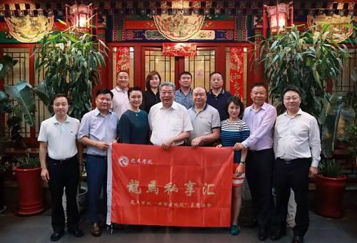 林左鸣教授(前排左四)与本期活动参与学员合影