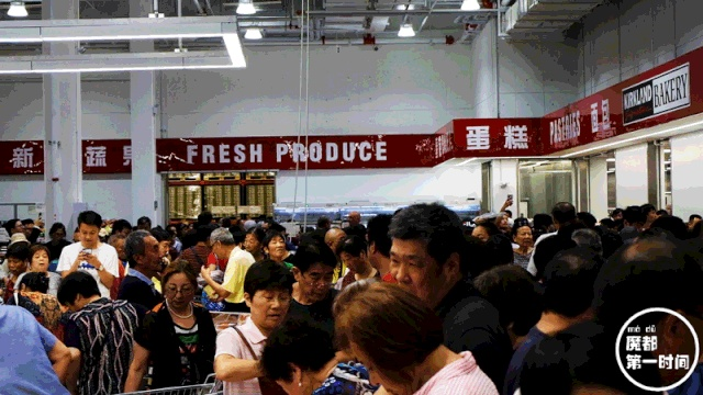 "Costco上海开市第二日继续火爆,消费""降级""是伪命题!雷军:读懂它的故事后,我很震撼"