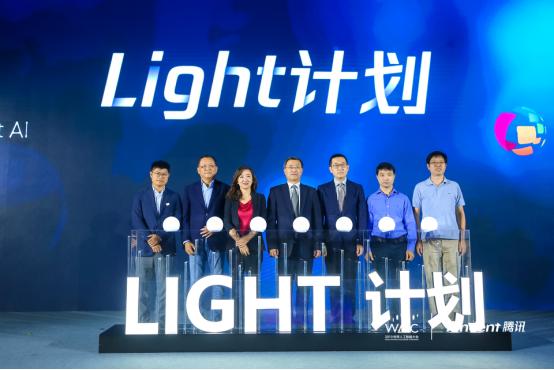 腾讯发起Light计划,优图VisionSeed全面输出软硬件AI能力