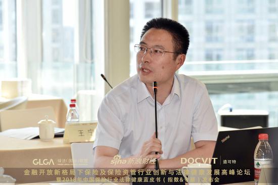 东方嘉富卢小兵:保险资产规模大幅提升是大概率事件