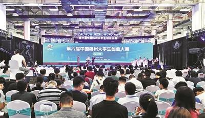 杭州大力推进更高质量更充分就业