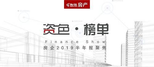 「上海按天配资平台」资色·榜单系列⑥丨偿债能力哪家强?中