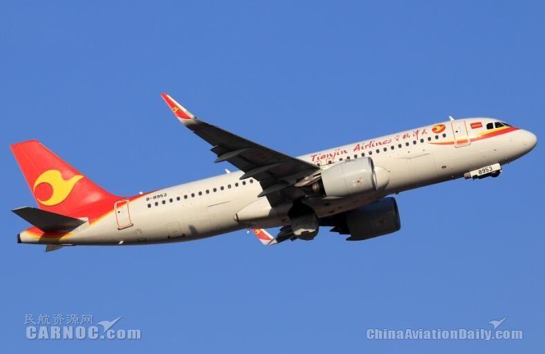 <b>天航加密日本航线旅客将有更多时刻和班期选择</b>