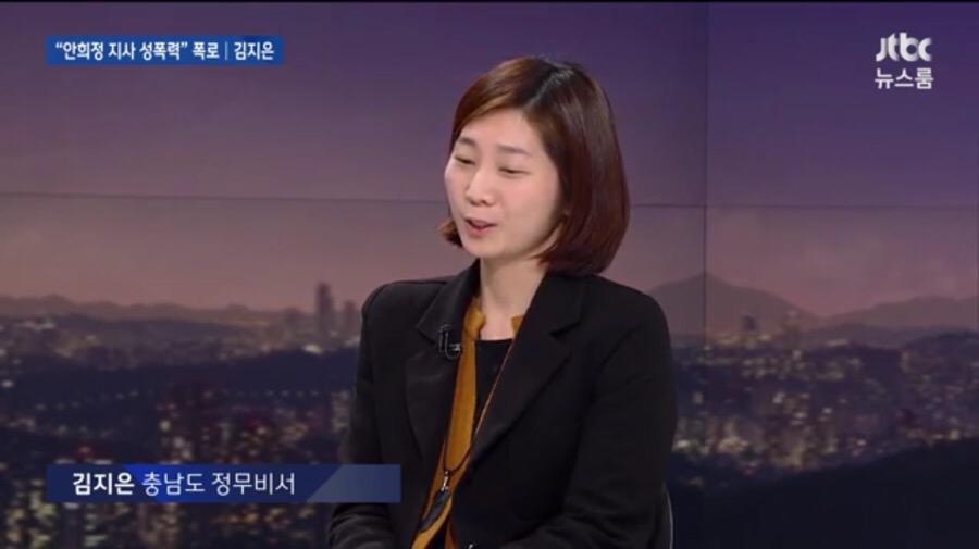 金某上电视,控诉遭安熙正性侵(JTBC电视台)